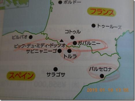 100地図