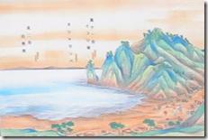 江戸時代の有珠の絵図