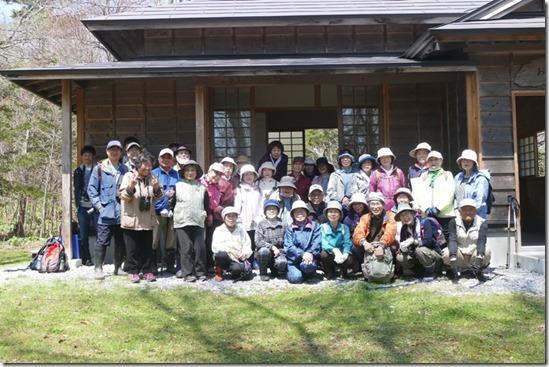 月浦森林自然公園 森ネット 春を楽しむ会