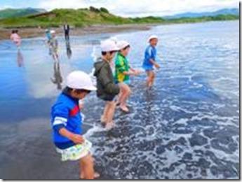 京王幼稚園 有珠磯遊び ジャンプ