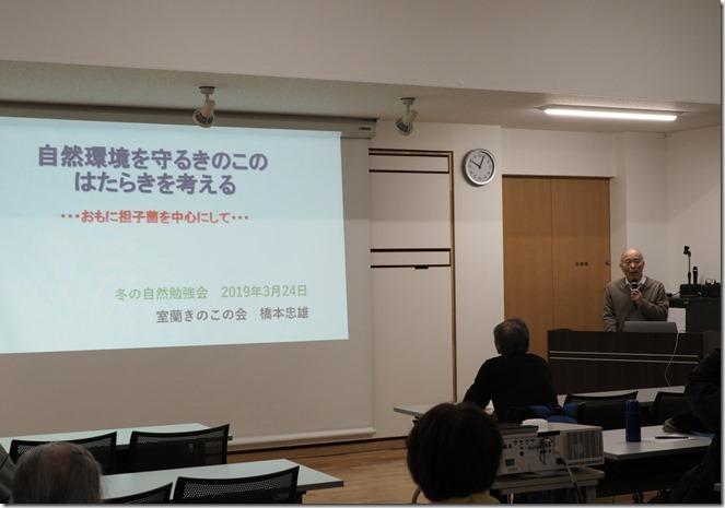 ccc橋本さん00324_2