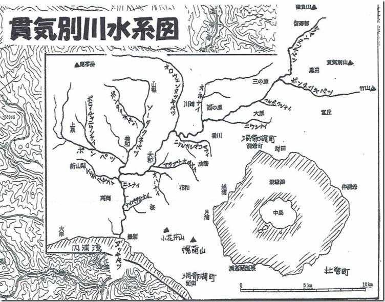 CCF20200201_0001貫気別川2 (1)b